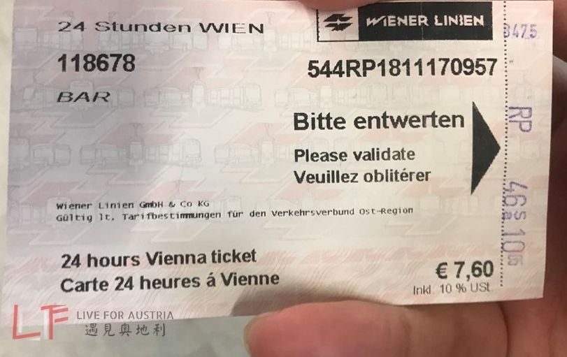 維也納交通票Vienna transportation tickte