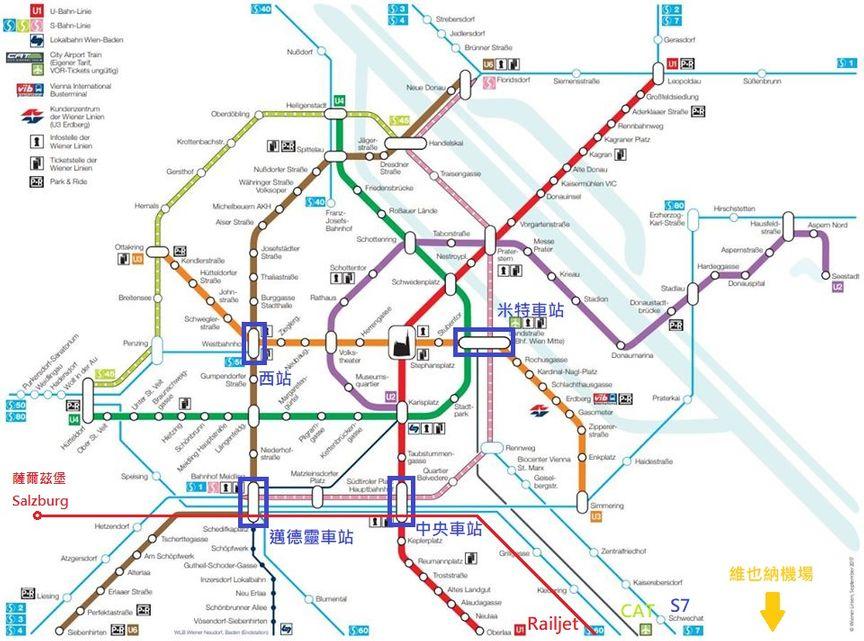 維也納地鐵圖Vienna subway