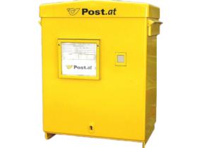 奧地利郵筒