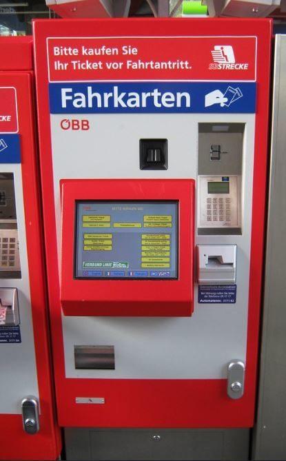 ÖBB自動售票機