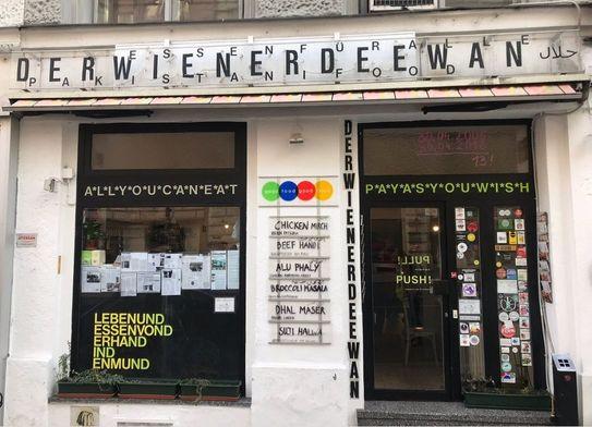 維也納Vienna必吃的美食